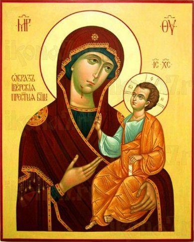 Иверская икона Божией Матери (рукописная)