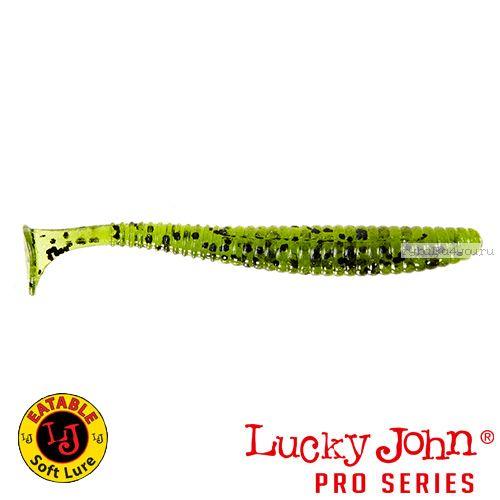 "Виброхвост Lucky John Pro Series S-SHAD TAIL 2,8"" / 71 мм / цвет PA01 / 7 шт"