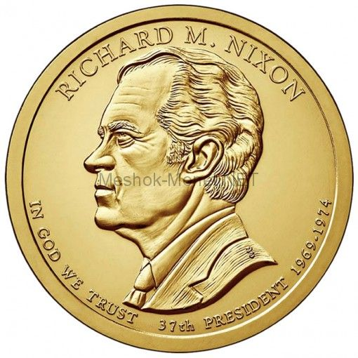 1 доллар США 2016 год 37 Президент Ричард Милхауз Никсон (Richard M. Nixon)