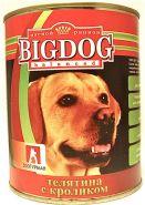 Зоогурман BIG DOG Консервы для собак Телятина с кроликом (850 г)