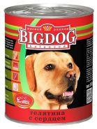 Зоогурман BIG DOG Консервы для собак Телятина с сердцем (850 г)
