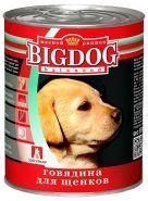 Зоогурман BIG DOG Консервы для щенков Говядина (850 г)