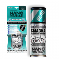 Смазка NanoProTech 140 мл.
