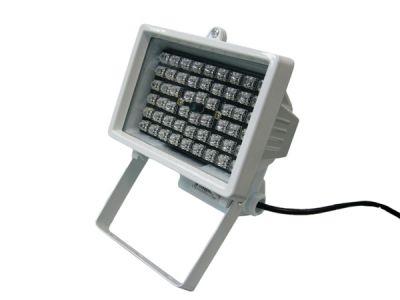 Прожектор ИК для камер Орбита VD-015