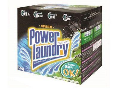 Японский стиральный порошок с усиленной формулой ферментов, дезодорирующими компонентами и отбеливателем Mitsuei Power Laundry 900г