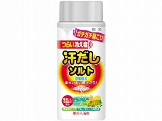 """""""Hakugen"""" """"Bath King"""" Соль для ванны с экстрактом морских водорослей с согревающим и восстанавливающим эффектом на основе морской соли (банка 450г)"""