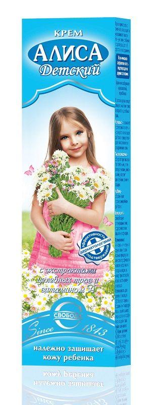 Крем детский Алиса с целебными травами и витамином А