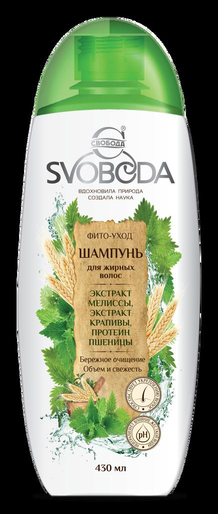 """Шампунь """"SVOBODA"""" для жирных волос с экстрактами мелиссы, крапивы и протеином пшеницы, 450мл"""
