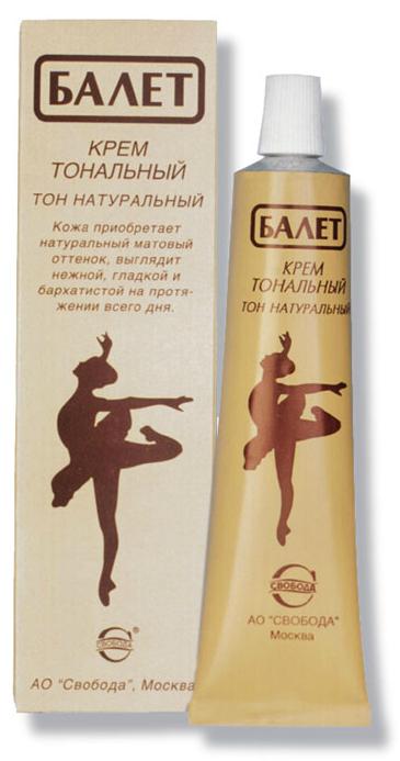 """Крем тональный """"Балет"""" натуральный, 41мл"""