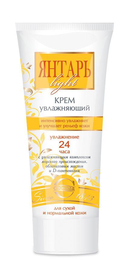 """Крем для лица """"Янтарь Light"""" увлажняющий для сухой и нормальной кожи, 60мл"""