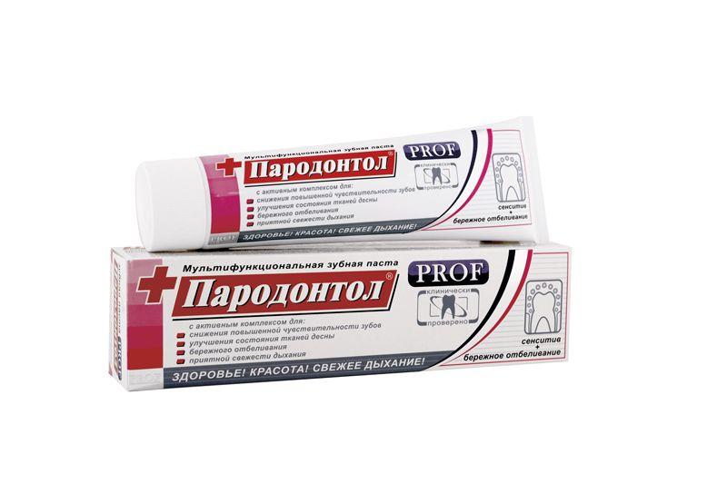 Зубная паста Пародонтол PROF Сенсетив + бережное отбеливание