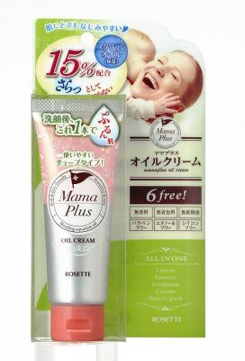 ROSETTE Mama Plus Увлажняющий крем из натуральных компонентов на основе сквалана с содержанием масла жожоба и масла ши 60 гр.