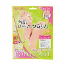 LuckyTrendy FootCare Пилинг для ног на основе молочной кислоты с мочевиной, гиалуроновой кислотой, витамином Е и растительными экстрактами 18 ml*2