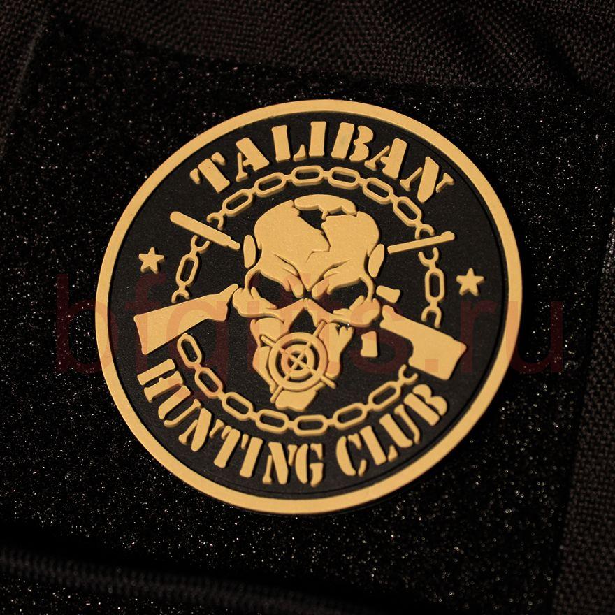 Патч ПВХ Taliban hunting club