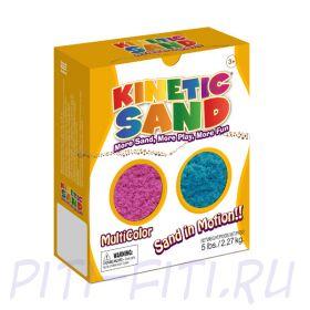 Кинетический песок WABA FUN  Kinetic Sand  (2,27 килограмма) Фиолетовый, синий