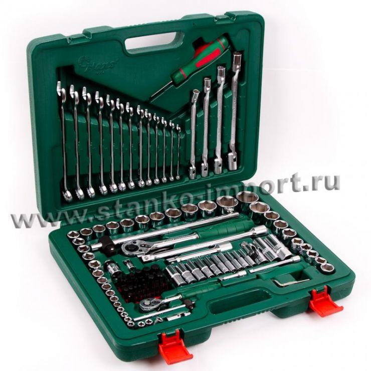 Набор инструмента 124 предмета ТК-124
