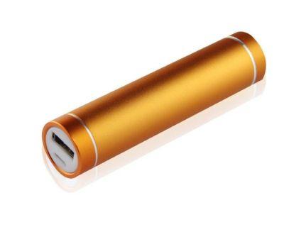 2200mAh Внешний аккумулятор  Apexto  APA1022100 золотой