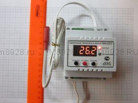 Терморегулятор с климат контролем МК115.3 +125