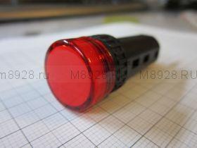 Лампочка светодиодная в корпусе 22мм 220в крас.