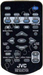 JVC RM-SUXLP5R, UX-LP5E