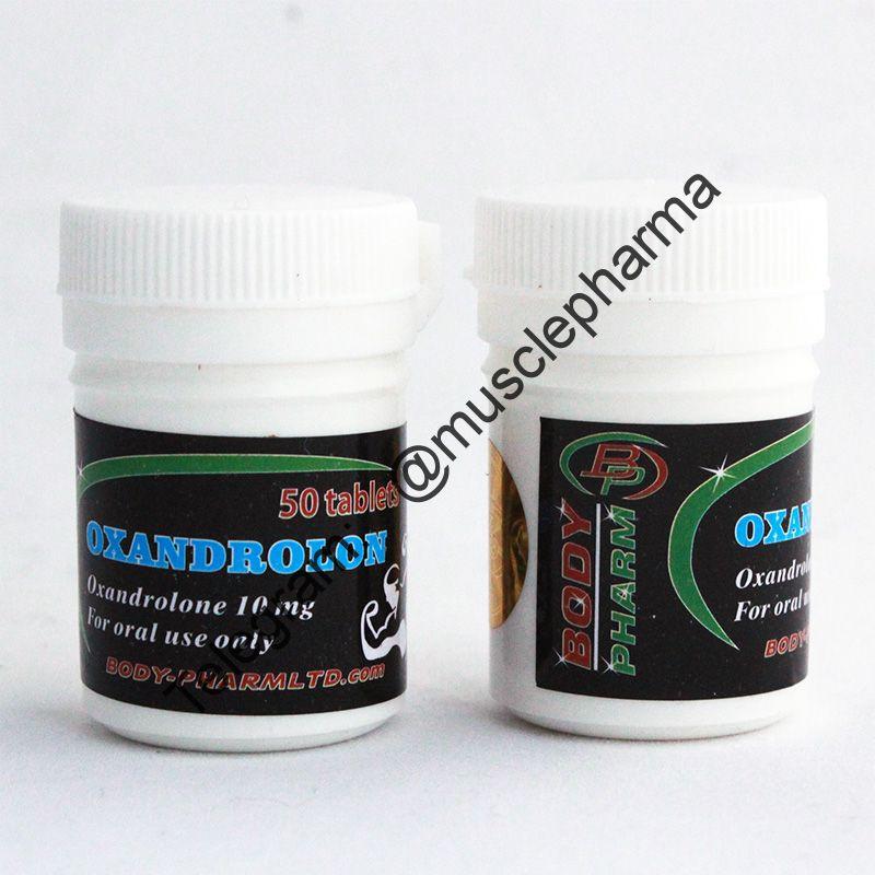OXANDROLON (ОКСАНДРОЛОН). BODY-PHARM. 50 таб. по 10 мг.