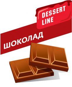 Е-жидкость 60мл. BestSmoking DessertLine - Шоколад