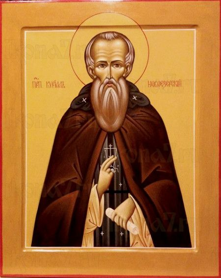 Кирилл Новоезерский (рукописная икона)