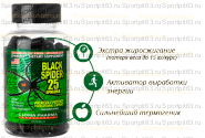 Black Spider (Cloma Pharma)