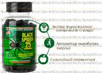 Black Spider (Cloma Pharma)
