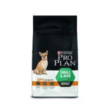 ПРО ПЛАН для собак мелких пород, курица с рисом, 7 кг