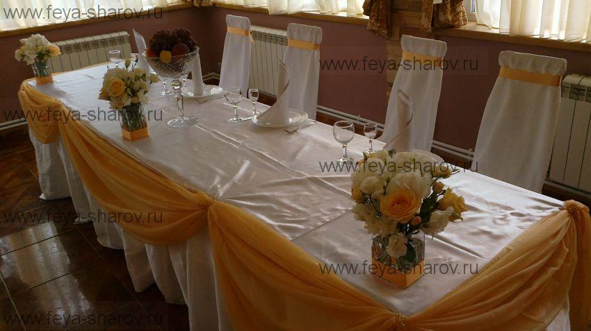 Свадебное оформление (Ресторан Лакада)