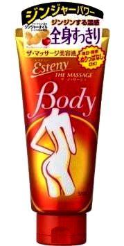Разогревающий гель для тела Sana Esteny Hot Massage Gel