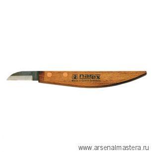 Нож резчицкий профессиональный Narex Profi NB 8225 10