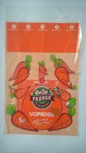 Пакет Родная морковь