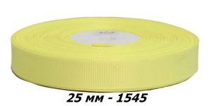 `Лента репсовая, ширина 25 мм, цвет 1545