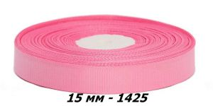 `Лента репсовая, ширина 15 мм, цвет 1425