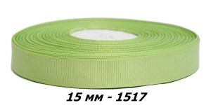 `Лента репсовая, ширина 15 мм, цвет 1517