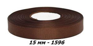 `Лента репсовая, ширина 15 мм, цвет 1596