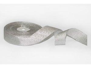 `Лента, парча, ширина 25 мм, цвет серебро