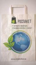 Пакет Роспакет