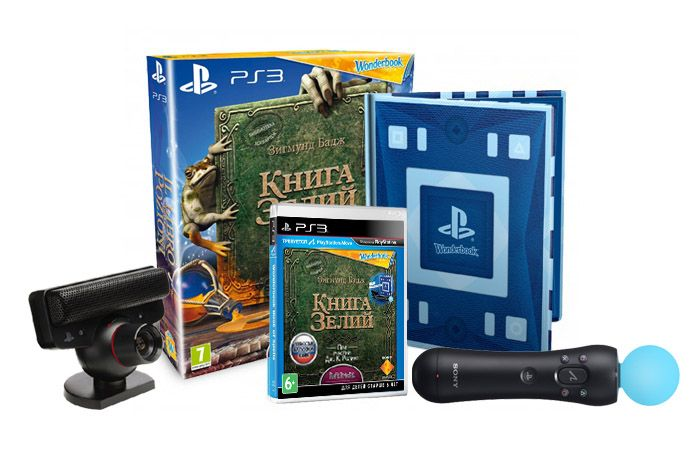 Wonderbook Книга зелий + PS Move motion + Камера PS EYE для Sony Playstation 3 (PS3)