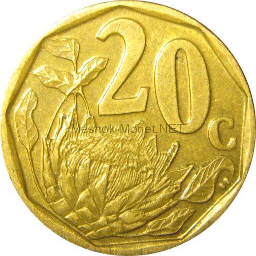 ЮАР 20 центов 2005 г.