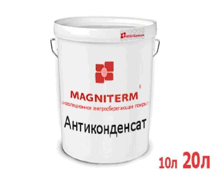 Теплоизоляция Магнитерм Антиконденсат