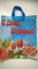 """Пт петл """"Остров №2"""" 42х38/37 ПНД"""