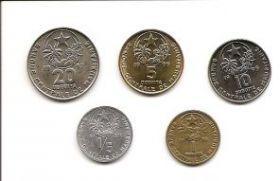 Набор монет Мавритания (5 монет)1997-1999