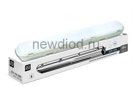 Светильник светодиодный герметичный ССП-159 20Вт 160-260В 6500К IP65 640мм