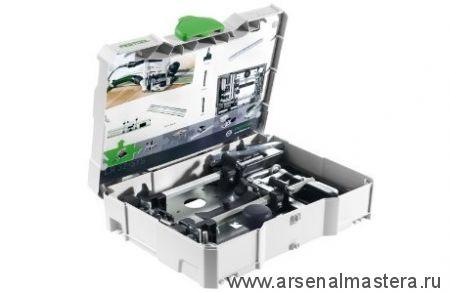 Комплект для пошаговой обработки отверстий (Мебельный набор) в контейнере FESTOOL T-Loc LR 32-SYS 584100