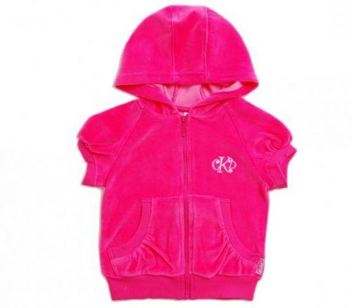 Куртка для девочки розовая