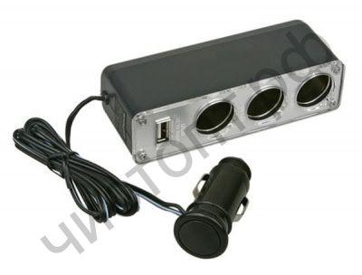 Разветвитель прикуривателя TS-CAU23 (0096) (3 выхода +USB) (black) провод БЕЗ ГАРАНТИИ !!!
