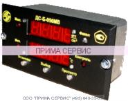 Сигнализатор дистанционный ДС-Б-070